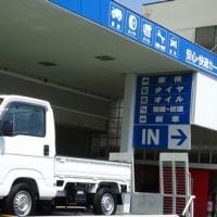 2017年6月23日(金)  ホンダ・アクティー トラック お買い上げありがとうございました!