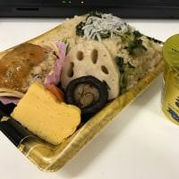 今日のお昼ご飯 野沢菜しらすご飯弁当