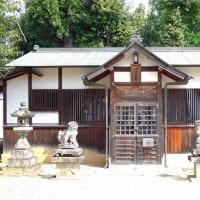 奈良盆地のまん中で