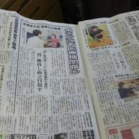 闘病日記4/24(月)・・・長閑(のどか)