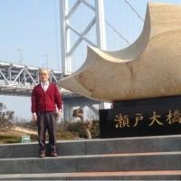 3/19日曜日 瀬戸大橋から松山道後温泉へ