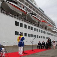 """今年初寄港の豪華客船""""飛鳥Ⅱ""""、歓迎セレモニー..."""