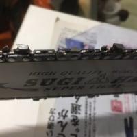 STIHL スチールチェンソー MS192TC-E スギハラガイドバー30cm 1/4 25AP仕様 そしてスチール最新商品激安チェンソー㊙情報~!