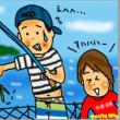 モックン釣り竿