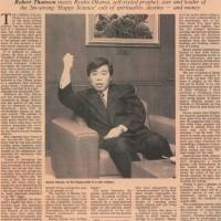 日本は、トランプ氏が登場し、台湾の蔡英文総統、フィリピンのドゥテルテ大統領との電話会談等を見て神の意図を感じないのか?