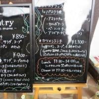 奈良でのお昼は、ジャズバーで。