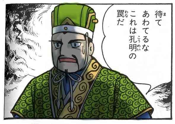 http://blogimg.goo.ne.jp/cnv/v1/user_image/51/09/c190255e2a33c9e52b400263a53e4bc9.jpg
