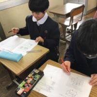 新六年生  学習会