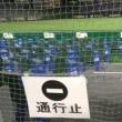 初校25=2017/07/25(火) 往復旅◎08-13