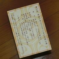 第27回朗読の会「エリスマン」冬の定期公演 2016 横浜 必塗マン