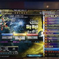 Sky High(DPH)