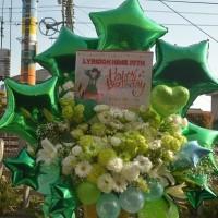 渋谷にお届けのスタンド花