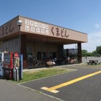 熊谷スポーツ文化公園・ネモフィラ