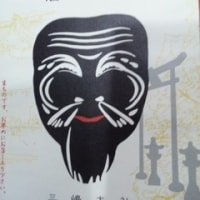 三嶋大社と柿田川湧水