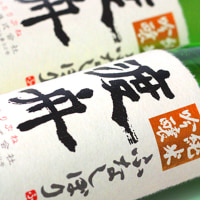 ◆日本酒◆茨城県・府中誉 渡舟 純米吟醸 ふなしぼり