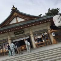 広島護国神社へ、