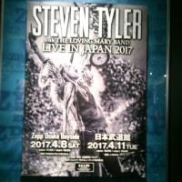 Steven Tyler in OSAKA 2017