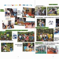 2016.7~8月夏季学童保育