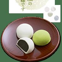 元祖播磨屋の「塩味饅頭」☆☆