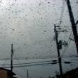 豪雨 時々 雨