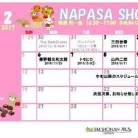 FM湘南ナパサ【NAPASA SHOW TIME】2月前半の放送予定