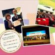 日本語学校の卒業式(2017.03.06)
