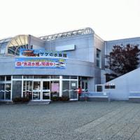 北海道標津町「あきあじまつり」交流事業 1日目