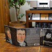 ポール・ルイス、ベートーヴェン ピアノ協奏曲全曲  ダントツのマイベストです。