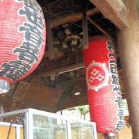 紀三井寺 その3 20170112