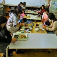 小学部1年生 親子給食