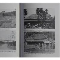 河原塚から八柱の歴史に触れる
