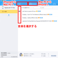 【一発解決 】iTunes iphone7/7 Plusに音楽が入らない時の対策を解説!