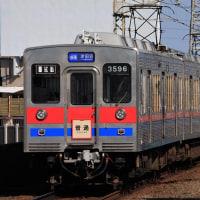 さようなら京成3500形未更新車