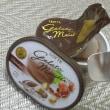 LOTTEのイタリアンジェラートを熱伝導アイスクリームスプーンで♪