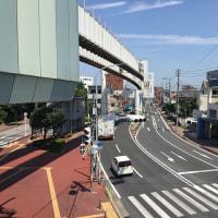 千葉公園駅