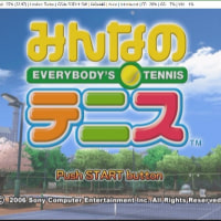 みんなのテニス