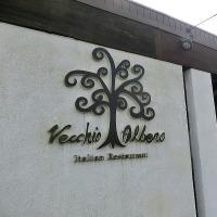 奥様と2人♪・・・・午後のお茶で♪ 『イタリアンバル ヴェッキオ アルベロ』さん @ 「ランチパラダイス in 水戸」食べ歩き㊱ #仮