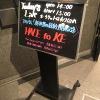 HALE to KE『新世界の鼓動』@ 南青山MANDALAライブが終わりました♪