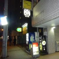 汁なし坦々麺(札幌、175°DENO)