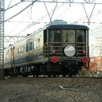 2016/11/25・28  サロンカーあかつき号のまとめ