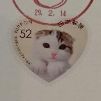 切手の博物館LOVE展