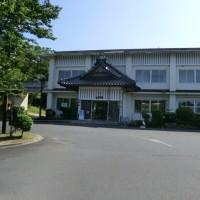 島根県安来市の富田山荘
