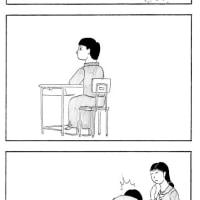 マンガ・四コマ・『救世主くんⅣ』