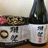 セブンイレブン限定「ぷっちょ獺祭」日本酒好きさんにオススメ