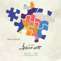 クォン・サンウ   チェ・ガンヒ主演『推理の女王』 OST Part.2ディエイド - 1日 4月27日午後6時に公開されます~🎵