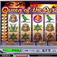 日本人プレイヤーが$99,553のジャックポット獲得【 ラッキーベイビーカジノ 】