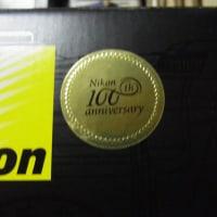 100周年万円
