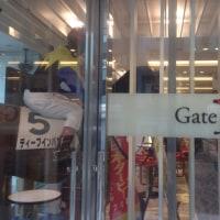 GATE J
