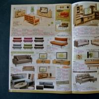 新品家具のカタログ無料配布中です