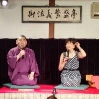 お寺・ライブ 「ジャズと落語etc・・・コラボ」